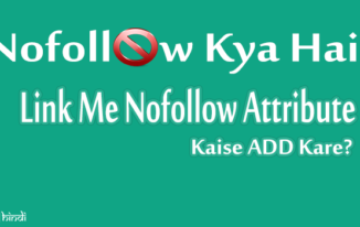 Nofollow Attribute Link Me Kaise ADD Kare?