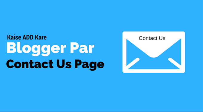 how add contact page blogger