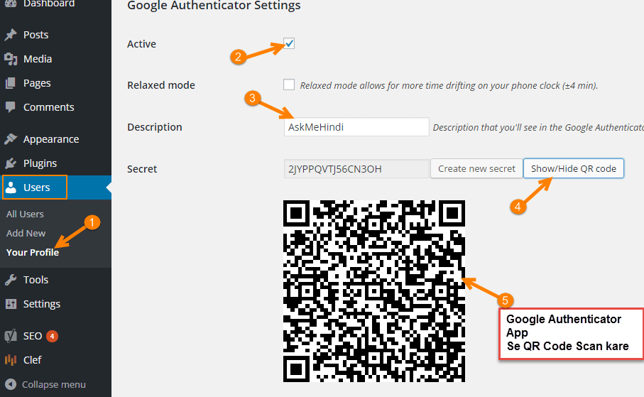 google authenticate plugin