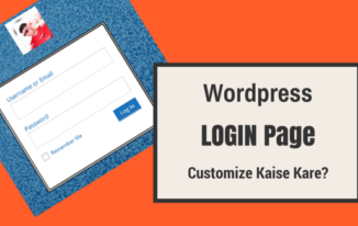 WordPress Login Page Customize Kaise Kare?