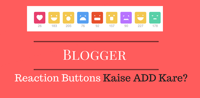 blogger reaction button add
