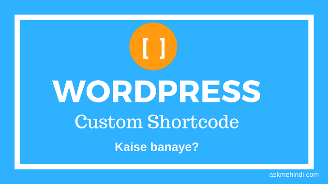 wordpress custom shortcode