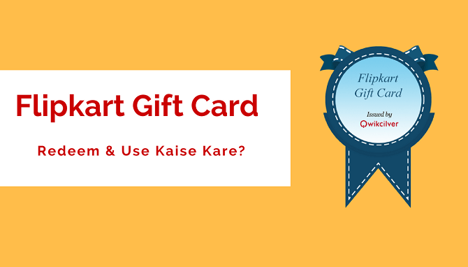 how redeem flipkart gift card
