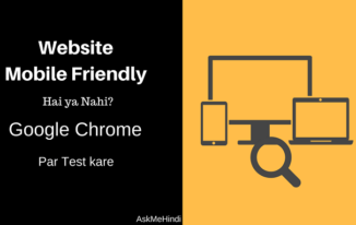 Website Mobile Friendly Test Google Chrome Par Kare