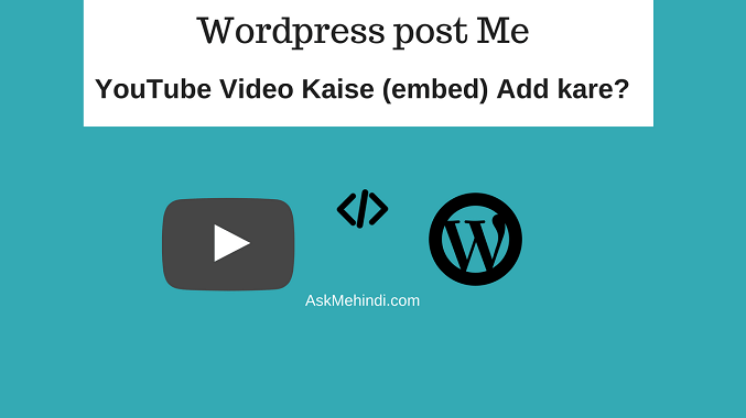 wordpress youtube video embed