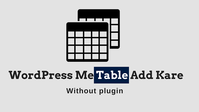 add table wordpress