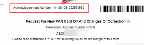duplicate reprint pan card online