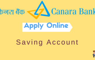 Canara Bank Saving Account Online Apply करें