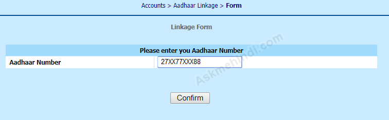 bank of india link aadhaar online