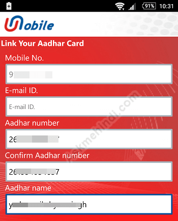 link aadhaar union bank of india