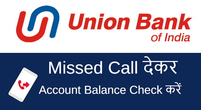 Missed Call Se Union Bank of India Account Balance Check Kare