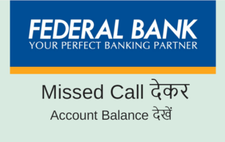 Federal Bank Account Balance Check Missed Call Number